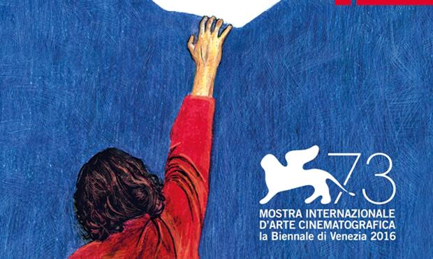 """Un po' di Basilicata all'anteprima del film «Liberami», vincitrice della sezione """"Orizzonti"""" a Venezia"""