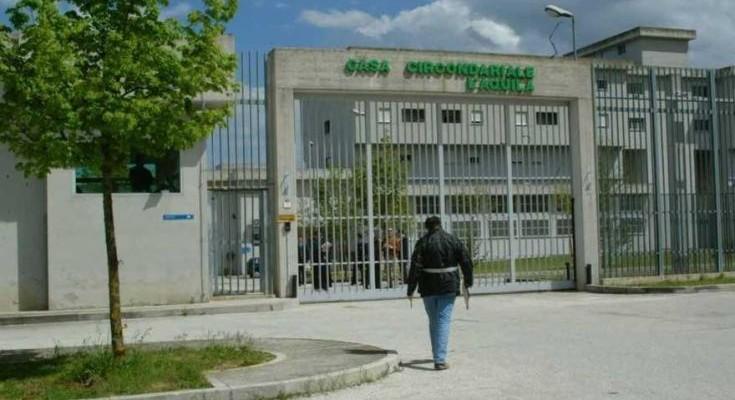 """Scossa di terremoto in Centro Italia, a Vibo Valentia sospendono le udienza del processo """"Black money"""""""