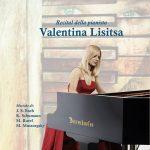 Valentina Lisitsa.jpg