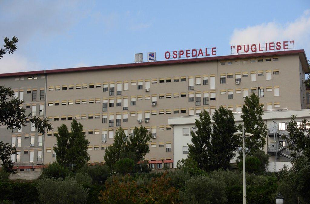 L'ospedale Pugliese-Ciaccio di Catanzaro