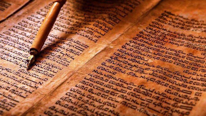 La prima Bibbia Ebraica, stampata a Reggio Calabria nel 1475, tornerà in riva allo Stretto per una esposizione storica