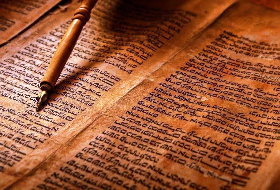 La prima Bibbia Ebraica, stampata a Reggio Calabria nel 1475  tornerà in riva allo Stretto per una esposizione storica