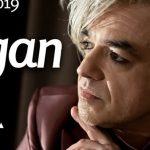 morgan-1440x564_c.jpg