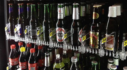 Scoperto distributoreautomatico di alcolici
