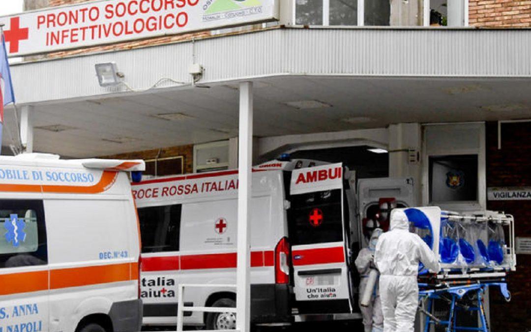 Il pronto soccorso dell'ospedale Cotugno di Napoli