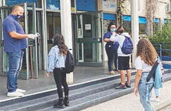Medie, studenti tra i banchi